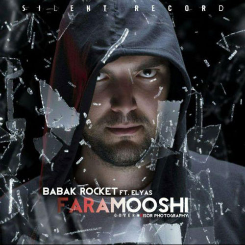 تک ترانه - دانلود آهنگ جديد Babak-Rocket-Faramooshi دانلود موزیک ویدیو بابک راکت به نام فراموشی