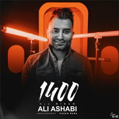 تک ترانه - دانلود آهنگ جديد Ali-Ashabi-1400 دانلود آلبوم علی اصحابی به نام 1400