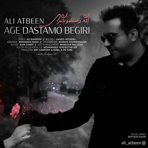 تک ترانه - دانلود آهنگ جديد Ali-Atbeen-Age-Dastamo-Begiri دانلود آهنگ علی آتبین به نام اگه دستامو بگیری