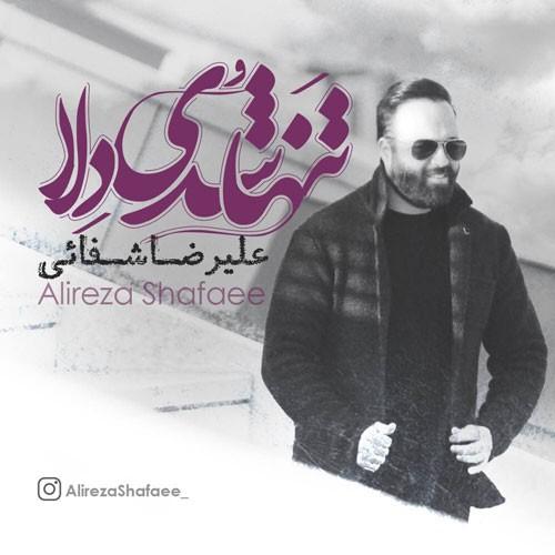 تک ترانه - دانلود آهنگ جديد Alireza-Shafaiee-Tanha-Shodi-Dela دانلود آهنگ علیرضا شفائی به نام تنها شدی دلا