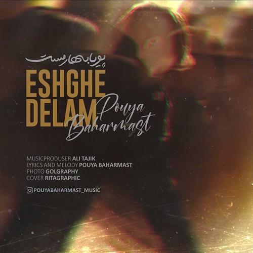 تک ترانه - دانلود آهنگ جديد Pouya-Baharmast-Eshghe-Delam دانلود آهنگ پویا بهارمست به نام عشق دلم