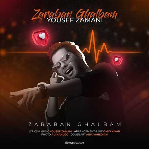 تک ترانه - دانلود آهنگ جديد Yousef-Zamani-Zarabane-Ghalbam دانلود آهنگ یوسف زمانی به نام ضربان قلبم