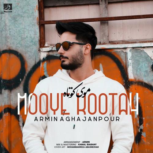 تک ترانه - دانلود آهنگ جديد Armin-Aghajanpour-Mooye-Kootah دانلود آهنگ آرمین آقاجانپور به نام موی کوتاه