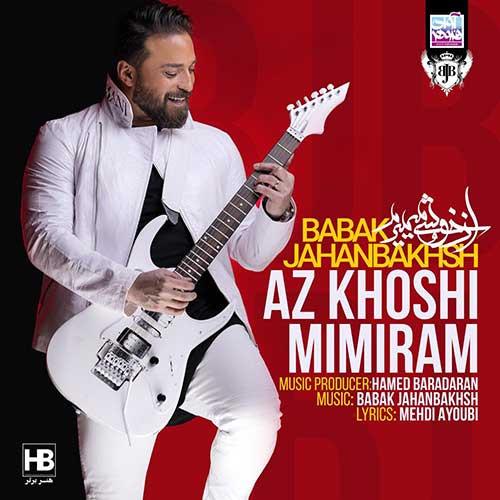 تک ترانه - دانلود آهنگ جديد Babak-Jahanbakhsh-Az-Khoshi-Mimiram دانلود موزیک ویدیو بابک جهانبخش به نام از خوشی میمیرم